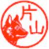 Animal_stamp_2
